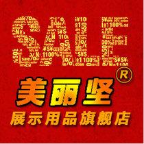 12月20日御龙在天封疆拓土结缘网吧广告喷绘 标清