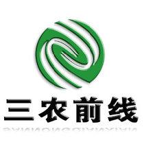 安徽农资网