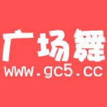 广场舞gc5.cc