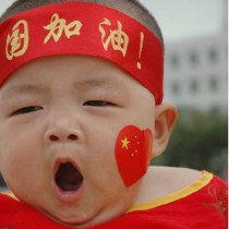wuhan-fengzhen