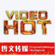 VIDEO-HOT