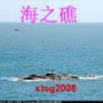 xtsg2008