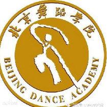 舞蹈考级培训