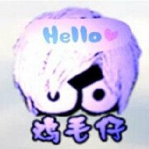 hello鸡毛仔