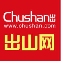 chushan_