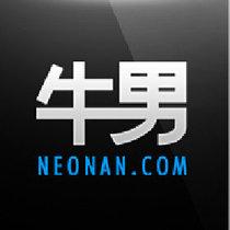 neonan