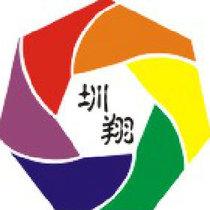 深圳演出公司