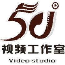 5U視頻工作室